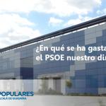 Innovar en Alcalá - Complejo Ideal