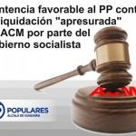 PSOE no facilitó la información obligada a los alcalareños antes de cerrar ACM